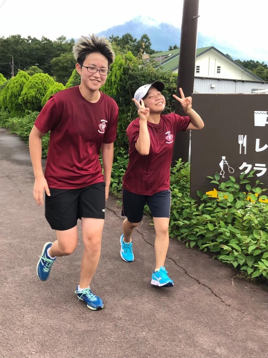 f:id:runners-honolulu:20191110204543j:plain