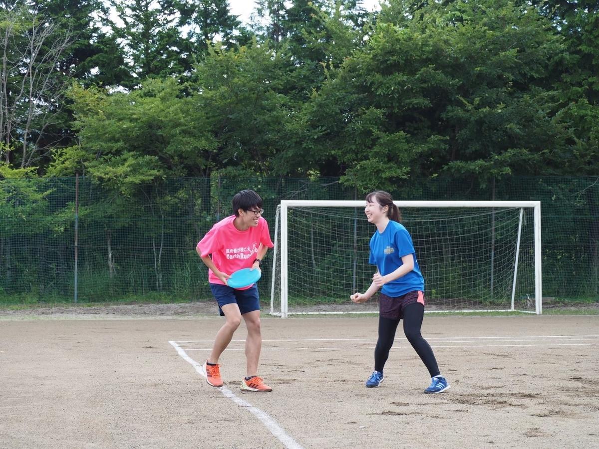 f:id:runners-honolulu:20191111210452j:plain