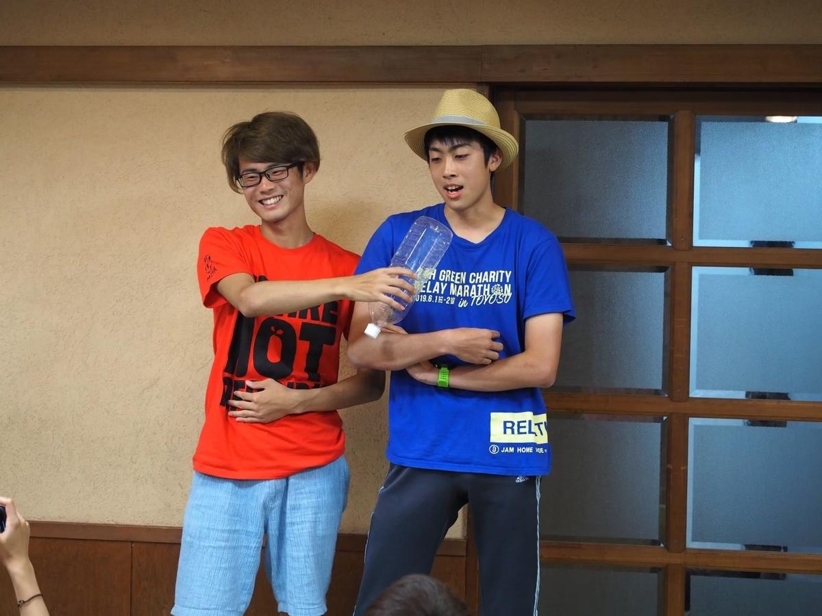 f:id:runners-honolulu:20191205191105j:plain