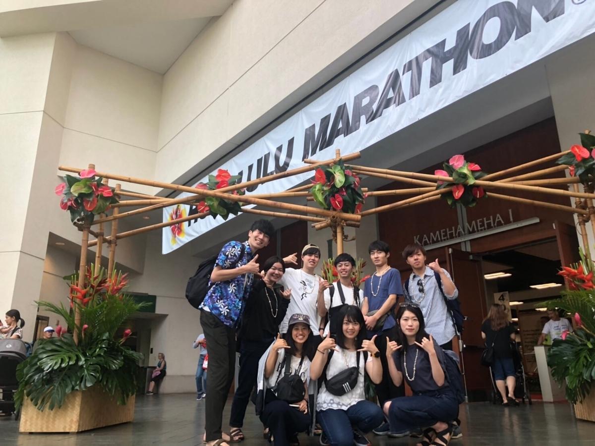 f:id:runners-honolulu:20191214194116j:plain