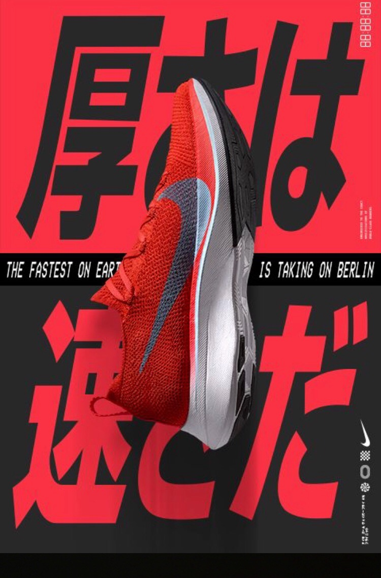 f:id:running-bloger:20181010070906j:image