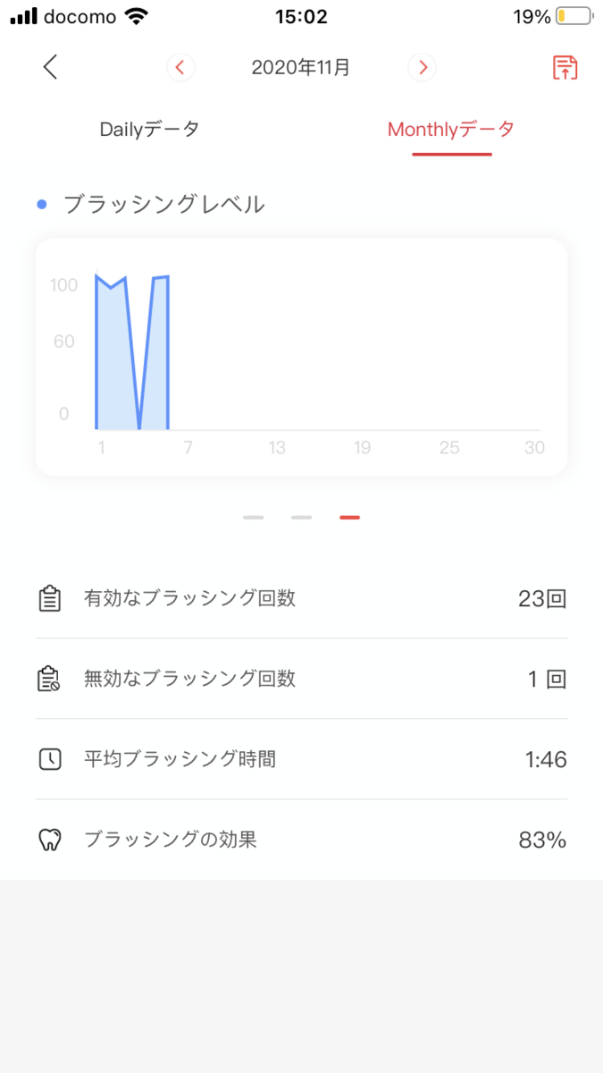 f:id:running362:20201106193444p:plain