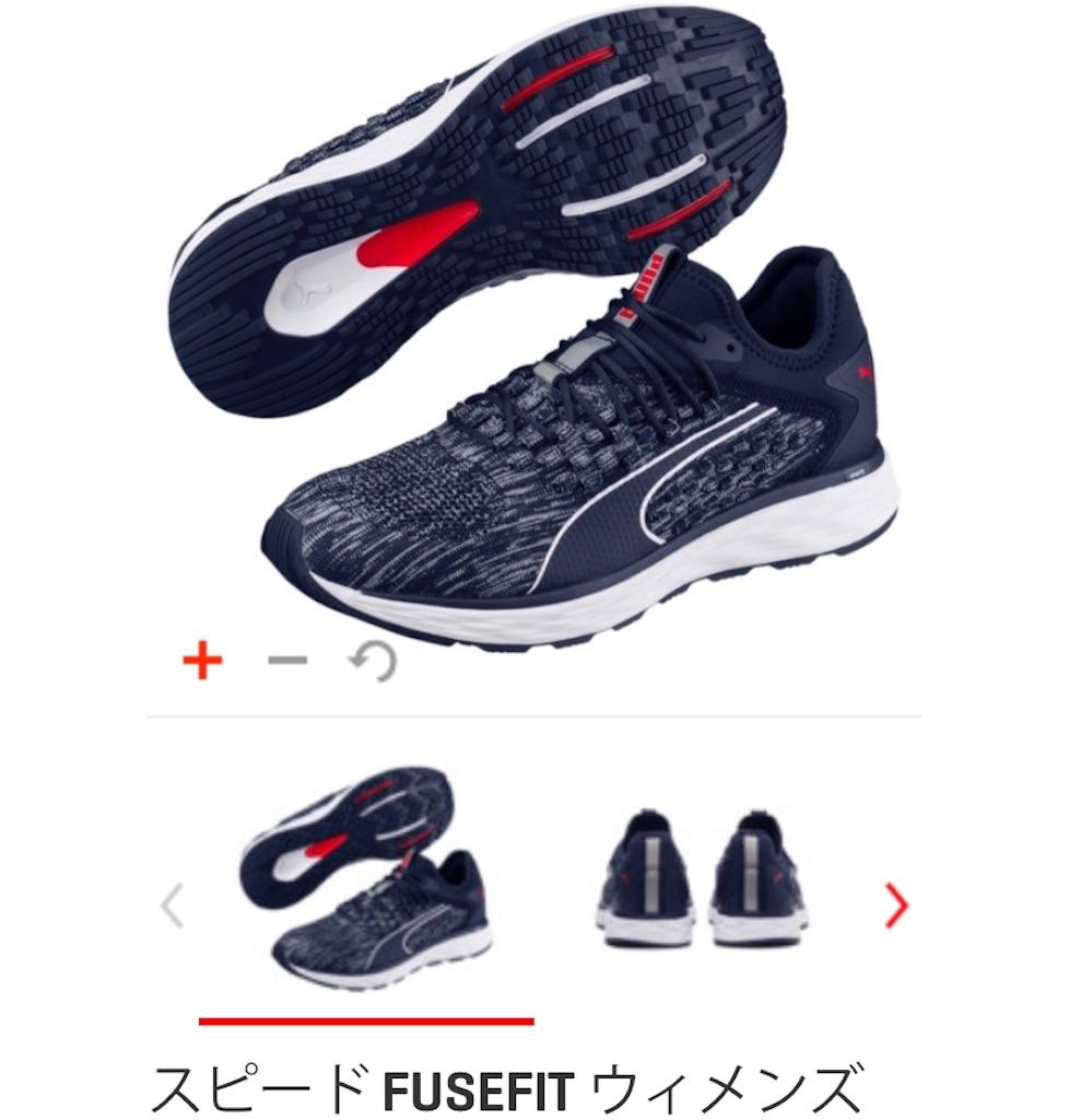 f:id:runningdiary:20181214222917j:image