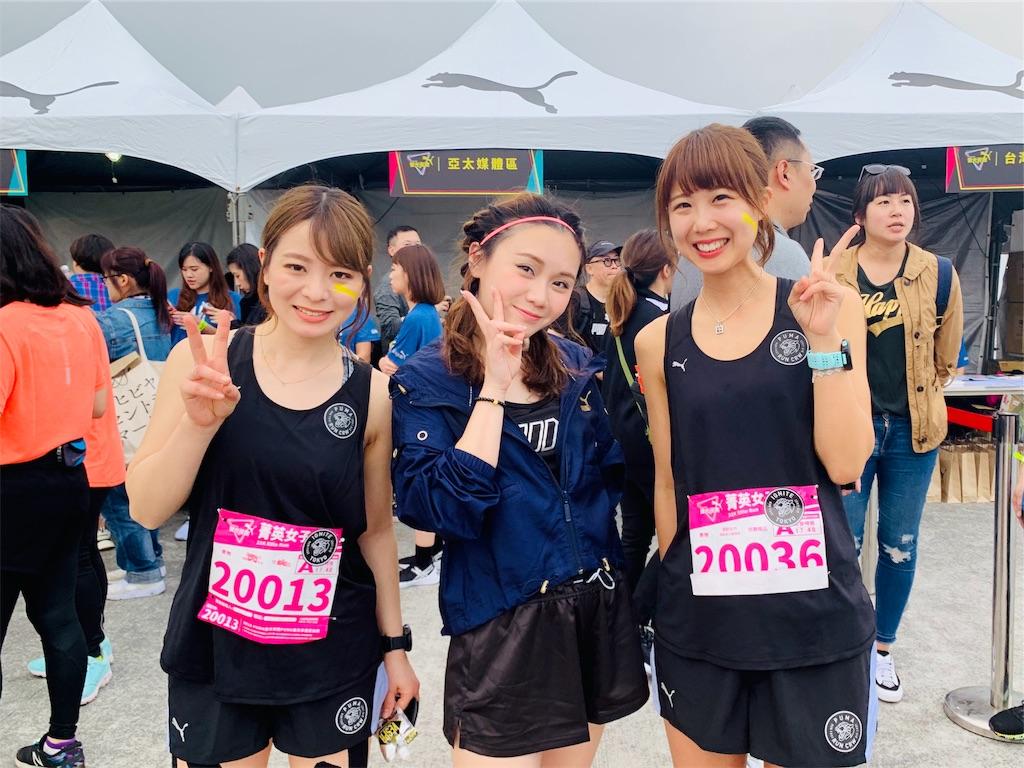 f:id:runningdiary:20190410200629j:image
