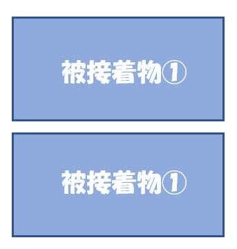 f:id:runningengineer:20210127212149j:plain