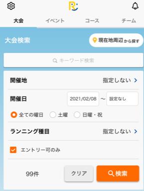 f:id:runningengineer:20210208214006p:plain