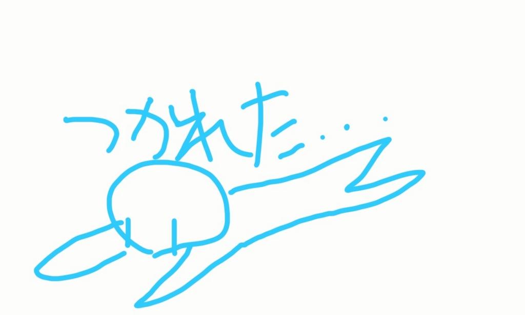 f:id:runninghachiman:20170307212819j:plain