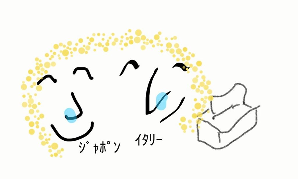 f:id:runninghachiman:20170308184407j:plain