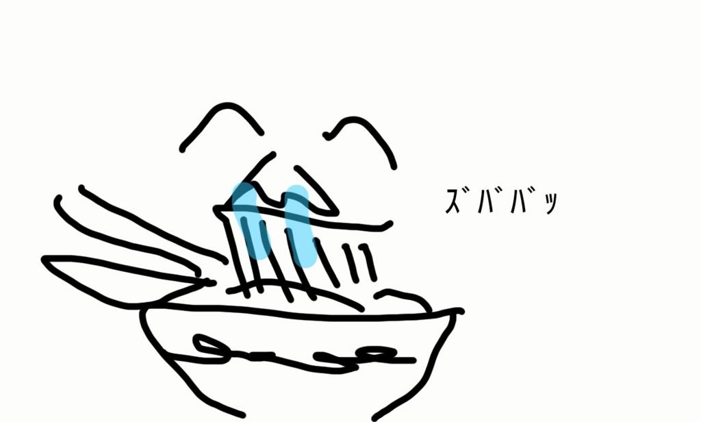 f:id:runninghachiman:20170308184429j:plain