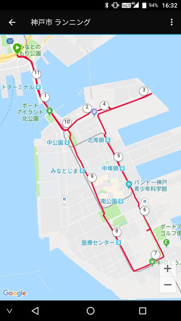 f:id:runningmanmanjimaru:20181122174807p:plain