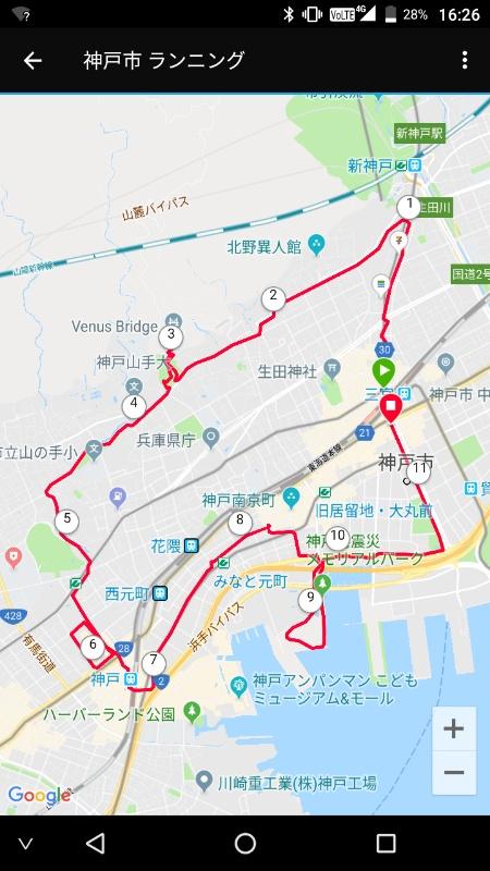 f:id:runningmanmanjimaru:20181124171745j:plain
