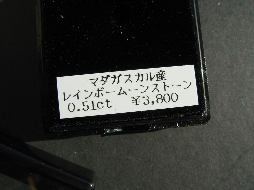 20190126044836