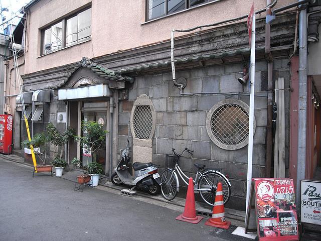 ハマムラ河原町店