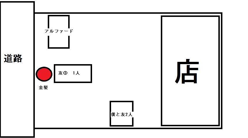 f:id:runopop:20170508193801j:plain
