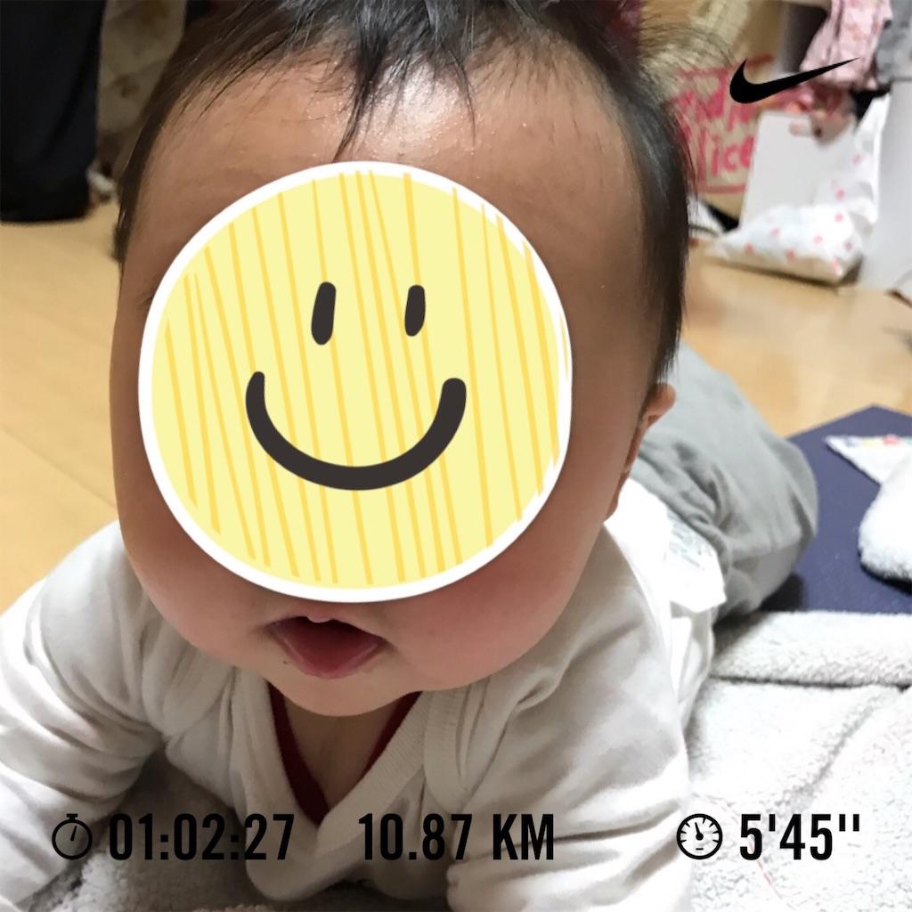 f:id:runrun_fun:20210510201308j:image