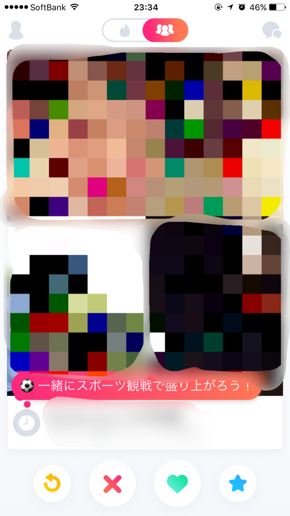 f:id:runrurun815:20161010235353p:plain