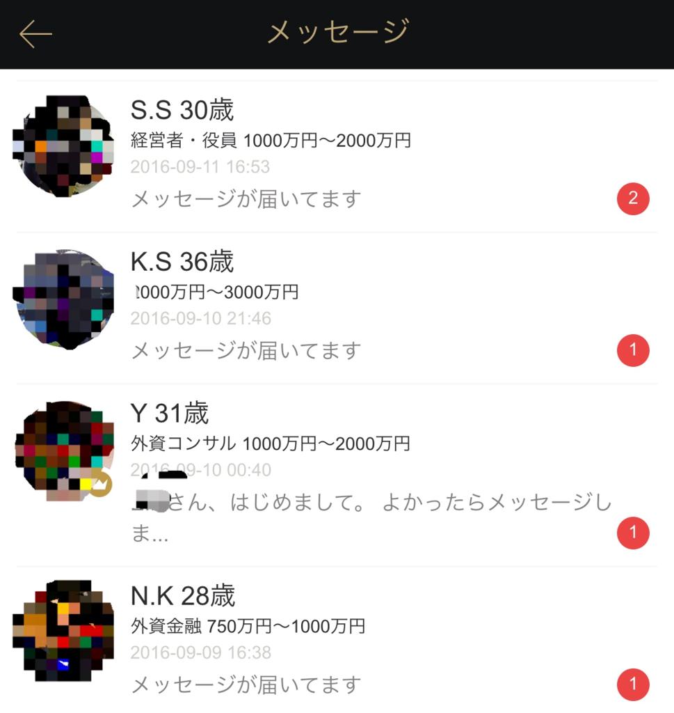 f:id:runrurun815:20161018011140p:plain