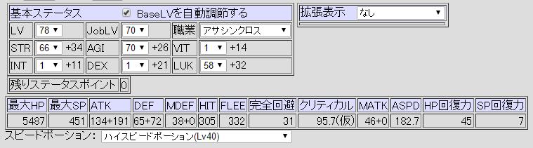 f:id:rurikax:20161121164320p:plain