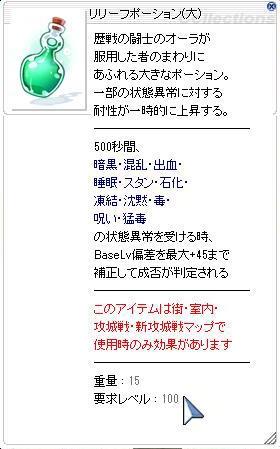 f:id:rurikax:20170119204110p:plain