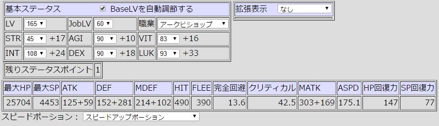f:id:rurikax:20170208121340p:plain
