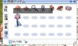 f:id:rurikax:20170905165519p:plain