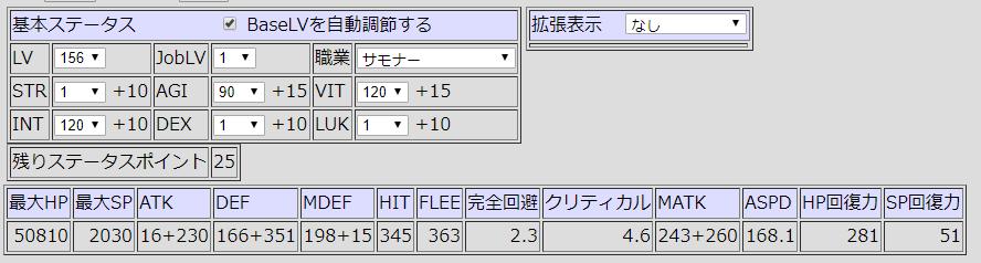 f:id:rurikax:20181002165551p:plain