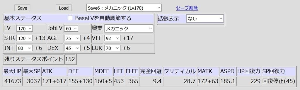 f:id:rurikax:20181005091816j:plain