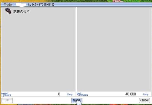 f:id:rurikax:20181009231626p:plain