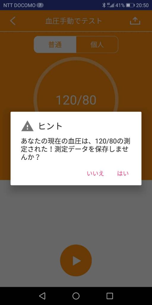 f:id:rurikax:20181107210019p:plain