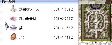 f:id:rurikax:20181125094025p:plain