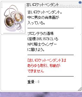 f:id:rurikax:20181219113519p:plain