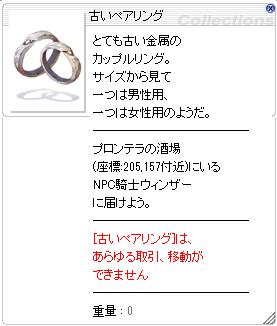 f:id:rurikax:20181219113522p:plain