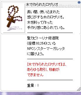 f:id:rurikax:20181219113525p:plain