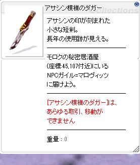 f:id:rurikax:20181219113529p:plain