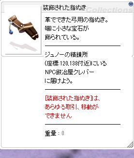 f:id:rurikax:20181219113531p:plain