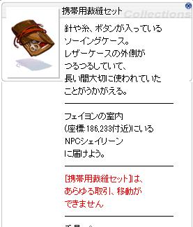f:id:rurikax:20181219113535p:plain