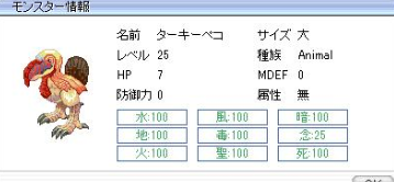 f:id:rurikax:20181225082120p:plain