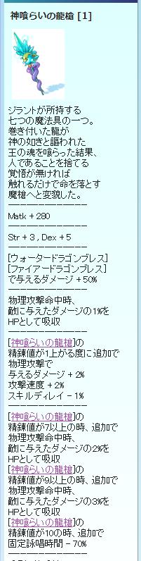 f:id:rurikax:20190510121351p:plain
