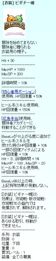 f:id:rurikax:20190516025726p:plain