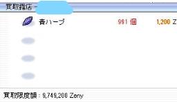 f:id:rurikax:20200305221017p:plain