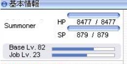 f:id:rurikax:20200309143910p:plain