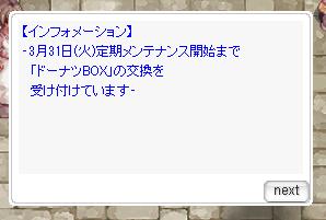 f:id:rurikax:20200324162958p:plain