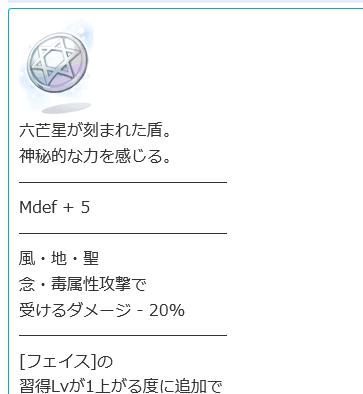 f:id:rurikax:20200619001324p:plain