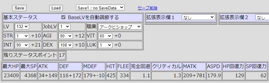 f:id:rurikax:20200703185456p:plain