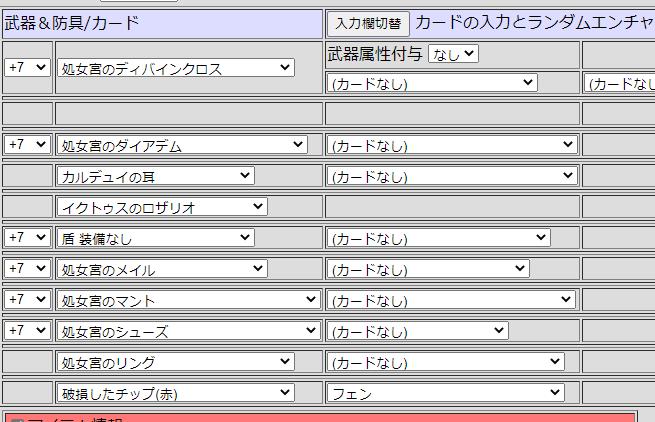 f:id:rurikax:20200703185546p:plain