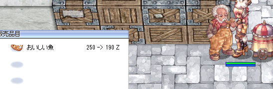 f:id:rurikax:20200709061633p:plain