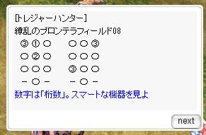 f:id:rurikax:20200715164721p:plain