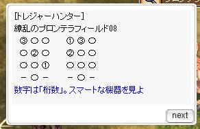 f:id:rurikax:20200715165924p:plain