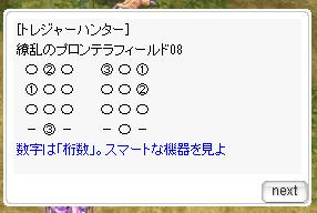 f:id:rurikax:20200715170413p:plain
