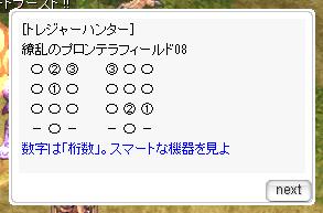 f:id:rurikax:20200715171549p:plain